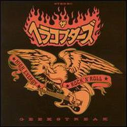 Hellacopters - Toys And Flavors