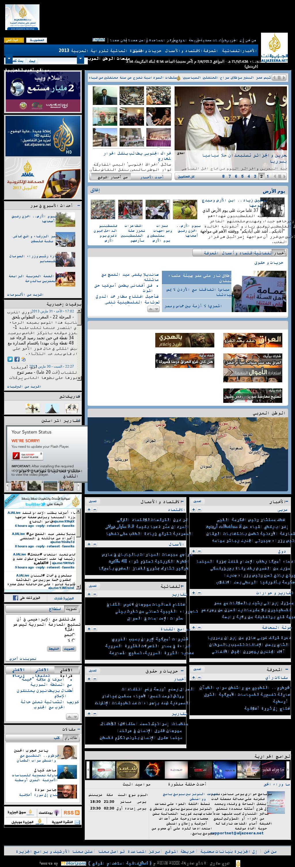 Al Jazeera at Tuesday April 2, 2013, 4:11 a.m. UTC