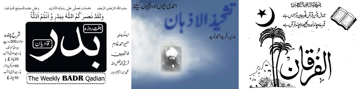 Ahmadi Books and Akhbarat