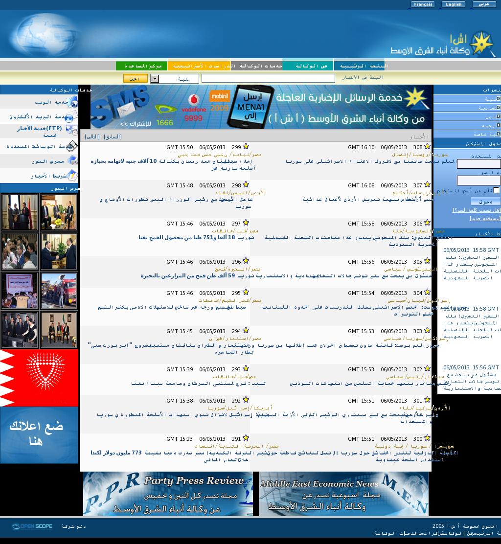 MENA at Monday May 6, 2013, 4:16 p.m. UTC